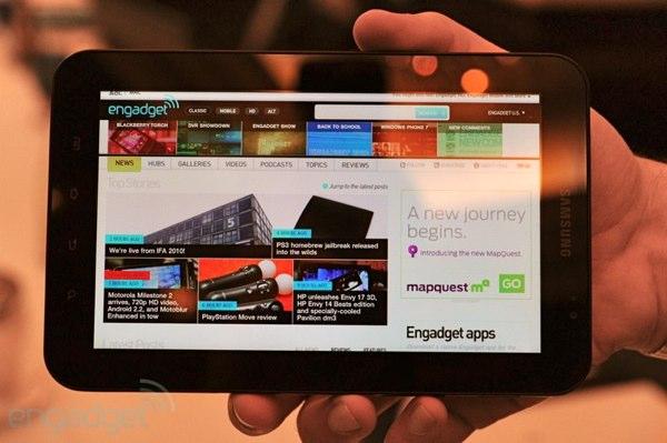 Galaxy Tab 3 8.0 sẽ ra mắt vào tháng 6/7?