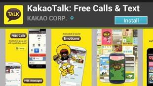Cách sử dụng KakaoTalk trên Android