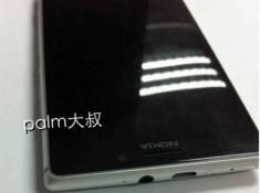 Đây có phải là Nokia Lumia Catwalk?