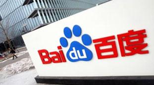 Các nhà phát triển game di động kiện Baidu