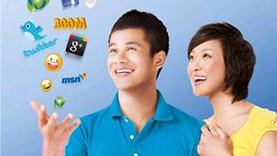 MobiFone, VinaPhone rủ nhau tăng 25% cước BlackBerry