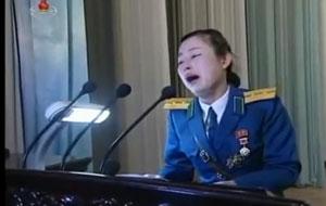 """Video nữ cảnh sát nức nở khi nhận huân chương vì """"cứu sống Kim Jong-un"""""""