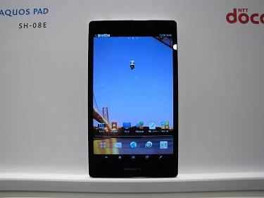 Sharp ra mắt smartphone và tablet sử dụng màn hình IZGO
