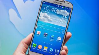 """Samsung """"thưởng nóng"""" Galaxy S4 cho ai nhìn vào nó trong 60 phút"""