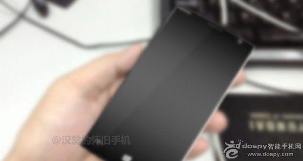 Xuất hiện hình ảnh Nokia Lumia EOS?