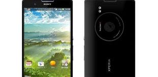 """Sony Honami """"khá giống"""" Nokia EOS"""