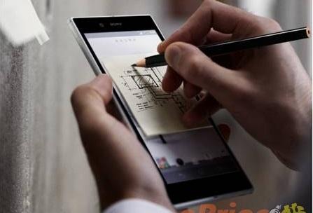Lộ ảnh Xperia Z Ultra chỉ vài giờ trước khi công bố