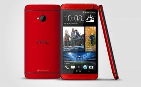 HTC One màu đỏ có bán từ tháng Bảy