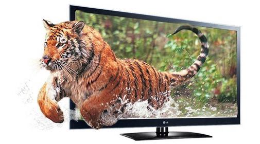 LG INFINIA 47LW5600 LED TV