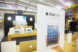 iPad 5 ra mắt tháng Chín, iPad mini 2 còn đợi nâng cấp
