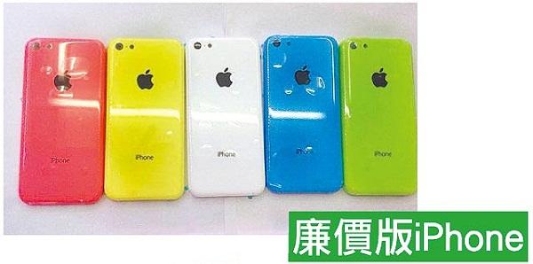 Lại lộ ảnh iPhone giá rẻ và iPhone 5S