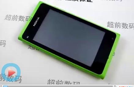 """""""Nokia N9"""" có… 7 giao diện OS"""
