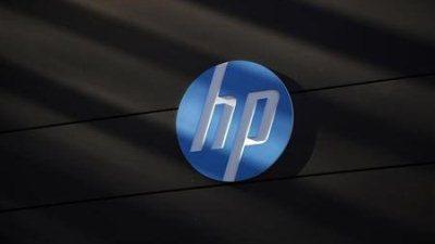 Smartphone HP dùng Snapdragon 800, camera 14.5 MP