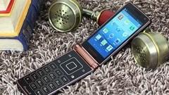 Samsung đang phát triển smartphone Android nắp gập