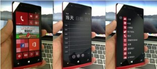 Lộ ảnh mô hình Oppo Find 5 chạy Windows Phone
