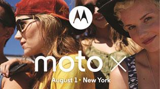 Moto X sẽ ra mắt chính thức vào ngày 1/8