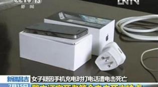 Nữ tiếp viên Trung Quốc bị điện giật chết là do dùng sạc iPhone nhái