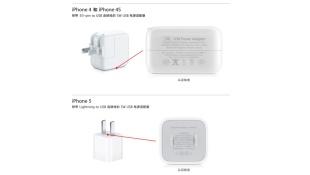 Apple khuyên người Trung Quốc không dùng sạc giả