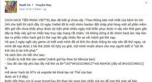 Nạp thẻ Viettel tài khoản nhân 10 lần là lừa đảo