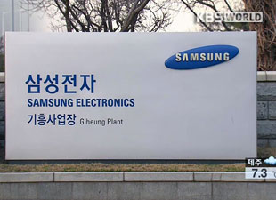 Samsung Electronics lãi kỷ lục trong quý II