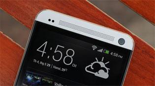 HTC One phiên bản 16GB sẽ có giá 14,5 triệu đồng, bán đầu tháng 8