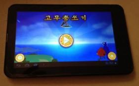 Ảnh trên tay tablet 200 USD của Bắc Triều Tiên