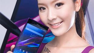 Sony Xperia Z Ultra trên tay PG xinh đẹp