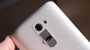 Những ảnh chụp đầu tiên từ camera của LG G2