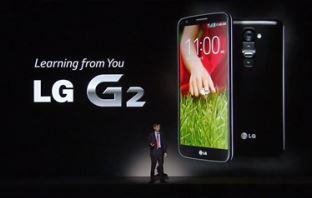 Giải mã những tiện ích thú vị của LG G2