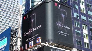 LG mua chuộc phóng viên công nghệ viết bài đánh giá tốt về G2?