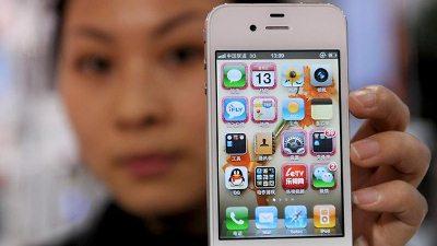 Thị phần iPhone ngày càng giảm