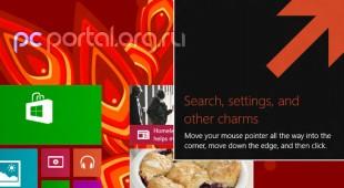 Hình ảnh đầu tiên về Windows 8.1 Build 9471