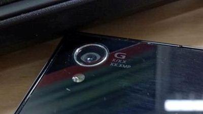 Sony Honami được trang bị camera 20.1MP