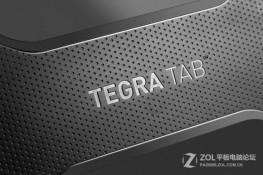 Tegra Tab 7 lộ điểm benchmark