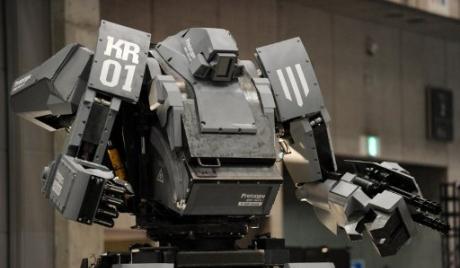 """Nhật ra mắt """"robot chiến binh"""" điều khiển bằng iPhone"""