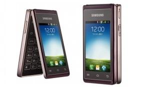 Samsung bất ngờ ra smartphone hai màn hình