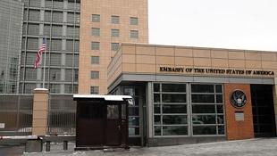 Máy chủ do thám đặt tại ĐSQ Mỹ tại Matxcơva?
