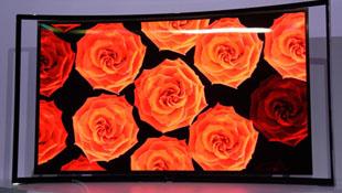 Tivi Samsung màn hình cong giá 9000 USD