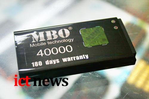 pin 40000 mAh