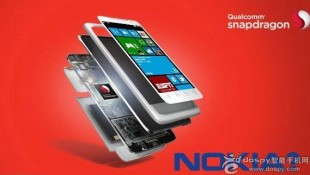 Lộ diện phablet tầm trung Nokia Lumia 825