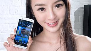 """HTC One Mini """"đẹp rất Á châu"""""""