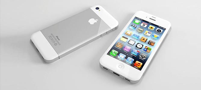 7 điểm ấn tượng nhất trên iPhone 5S