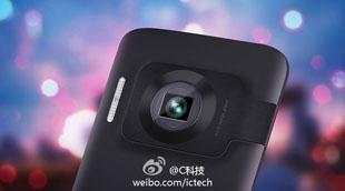 Oppo xác nhận N1 sẽ ra mắt vào tháng Chín, camera 13MP