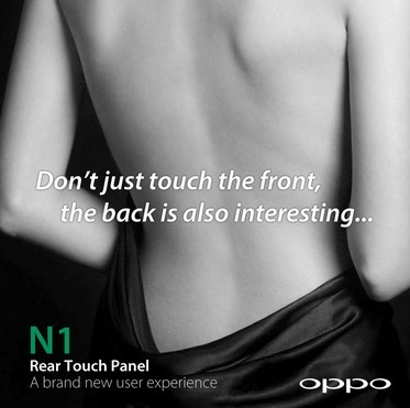 oppo rear touch panel teaser