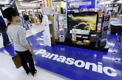 Panasonic sẽ sản xuất máy giặt tại Việt Nam