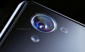 Sony xác nhận trang bị ống kính G Lens cho Honami
