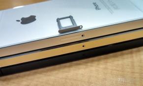 Bằng chứng iPhone 5S sẽ có phiên bản màu xám
