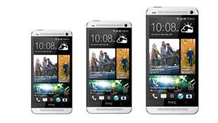 HTC One Max sẽ có pin 3000 mAh