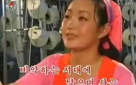 Bắc Hàn xử bắn người yêu cũ Kim Jong-un vì video sex