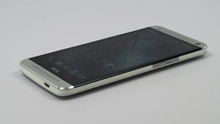 Giá HTC One chính hãng giảm mạnh tại thị trường Việt